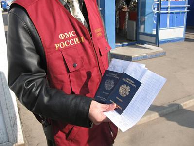 Получить справку для ФМС в Одинцово